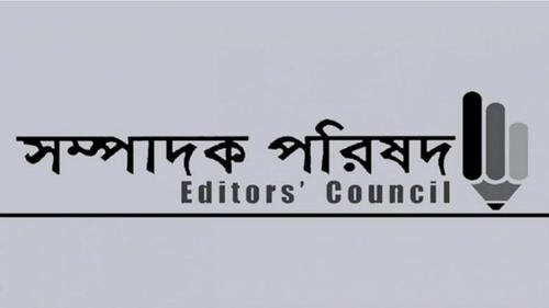 Editors' Council: Naem Nizam's resignation accepted