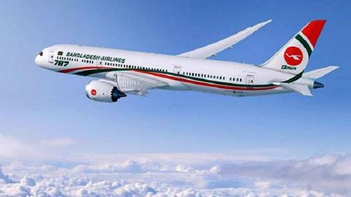 Bangladesh-India flights will resume from September 3