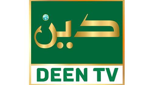 লন্ডন-বাংলাদেশভিত্তিক টেলিভিশন চ্যানেল 'দ্বীন টিভি'