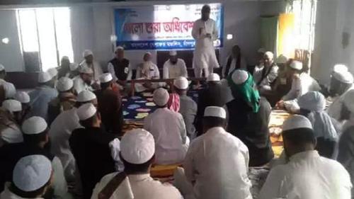 বাংলাদেশ খেলাফত মজলিস চাঁদপুর জেলা কমিটি গঠন