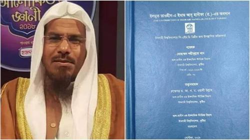পিএইচডি ডিগ্রি পেলেন শাইখ মুহাম্মাদ শহীদুল্লাহ খান মাদানি
