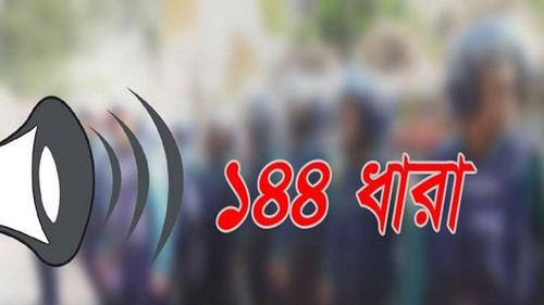 Section 144 enforced in Basurhat Pourashava area