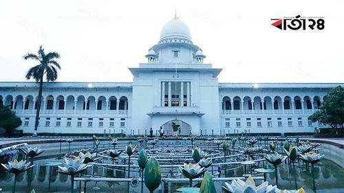 High Court verdict: woman cannot be a marriage registrar