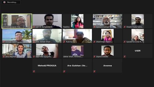 তামাক আইন লঙ্ঘন: বিএটিবি'র বিরুদ্ধে ব্যবস্থা নেওয়ার আহ্বান