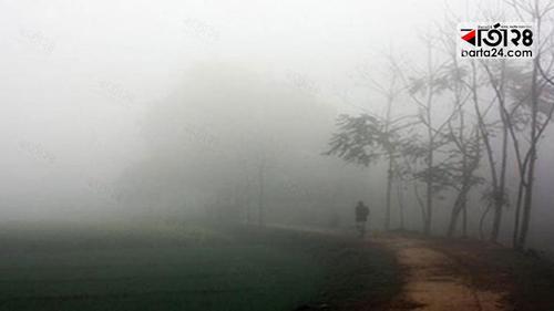 নওগাঁয় দেশের সর্বনিম্ন তাপমাত্রা ৬.৫ ডিগ্রি