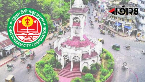 চসিক নির্বাচন: বিএনপি'র প্রচার গাড়ি ভাঙচুরের অভিযোগ