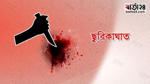 An unidentified man stabbed to death in the capital