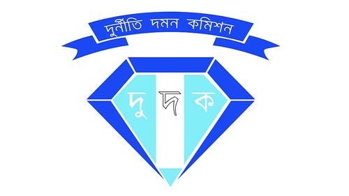 দুদক'র চেয়ারম্যান-কমিশনার নিয়োগে বাছাই কমিটি