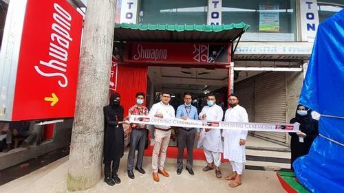 Shwapno opens outlet in Savar