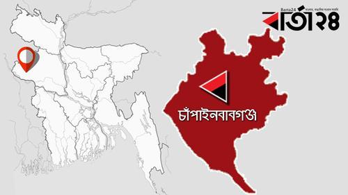 চাঁপাইনবাবগঞ্জে সড়ক দুর্ঘটনায় নারী নিহত