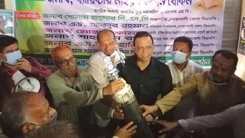 'করোনা মোকাবিলায় সরকার ব্যর্থতার পরিচয় দিয়েছে'