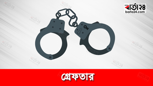 37 held with drugs in capital