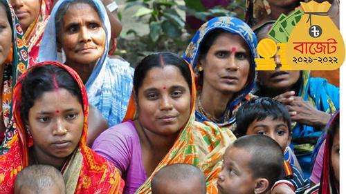 নারী ও শিশু উন্নয়নে বরাদ্দ বাড়ল