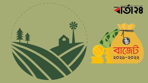 সবুজ অর্থনীতি জন্য বরাদ্দ ২০ হাজার কোটি টাকা
