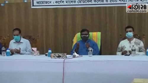করোনা নিয়ন্ত্রণে বাংলাদেশ সফল: জাহিদ মালেক