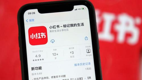 China's social media account blocked after Tiananmen post