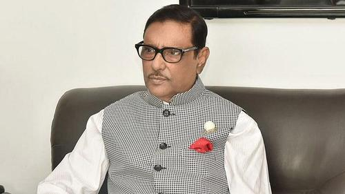 BNP's multi-party democracy was a mockery: Quader