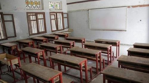 Govt extends closure of educational institutions till June 30