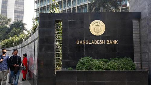 CCCI urges Bangladesh Bank to cancel PIF gazette