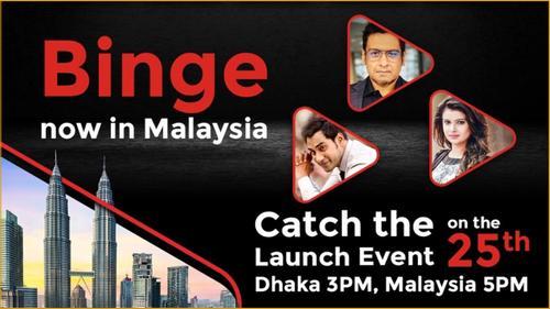 Bangladeshi OTT platform Binge set to rock Malaysia