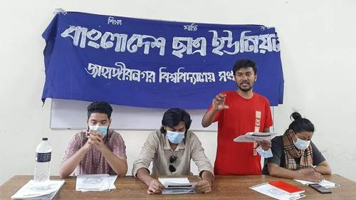 শিক্ষার্থীদের টিকা দেয়াসহ ২৩ দফা জাবি ছাত্র ইউনিয়নের