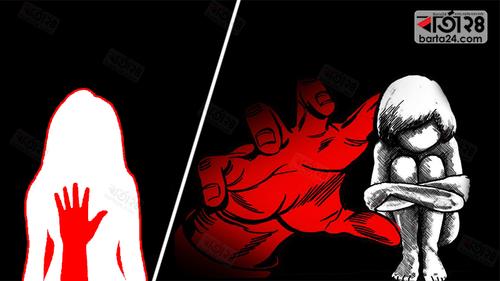 রংপুরে ৯ বছরের শিশু ধর্ষণের শিকার