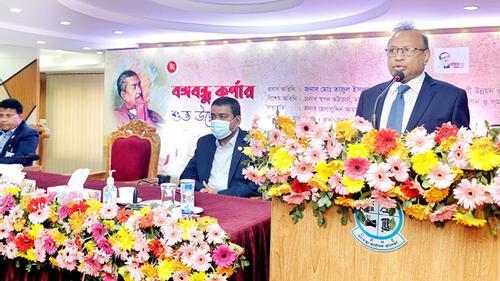 'জিয়াউর রহমানকে স্বাধীনতার ঘোষক বলা মূর্খতার শামিল'