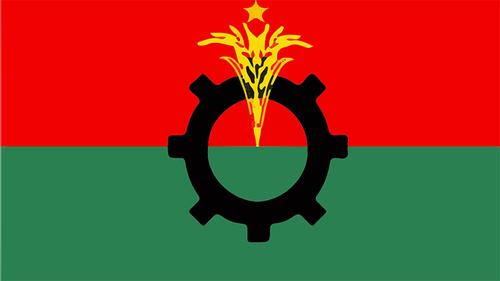 BNP demands ration for workers