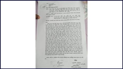 Munia's sister files GD receiving death threat