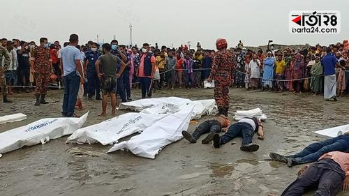 25 killed as bulkhead hits speedboat on Padma
