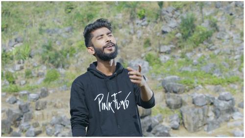 জিসান খান শুভর 'হ্যাঁ তুই'