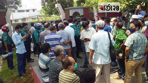 রাজশাহী বিশ্ববিদ্যালয়ের দুর্নীতিবিরোধী শিক্ষকদের গুলি করার হুমকি