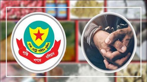 51 arrested with drugs in capital