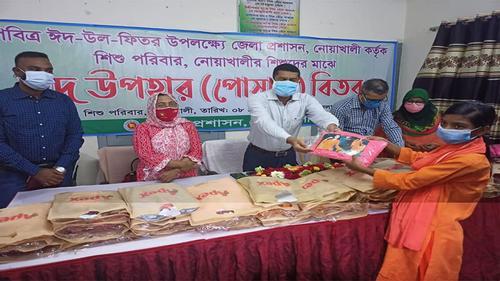 নোয়াখালীতে এতিম শিশুদের মাঝে ঈদের পোশাক বিতরণ