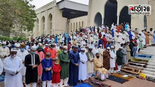 Eid main Jamaat held at Baitul Mukarram