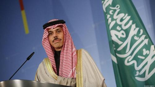 Israel 'violates' Palestinians' rights: Saudi Arabia