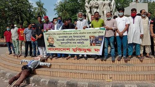 Netanyahu's effigy burnt in Dhaka