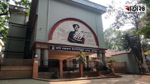 কুমিল্লায় নজরুলের স্মৃতিবিজড়িত স্থানগুলো রয়েছে অবহেলায়