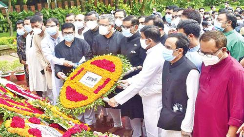 AL pays tribute to Kazi Nazrul Islam