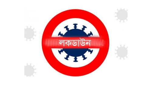 Plan to lock three more districts after Chapainawabganj