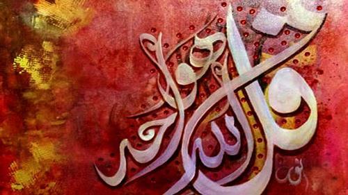 ইসলামি পরিভাষার প্রতি ভালোবাসা