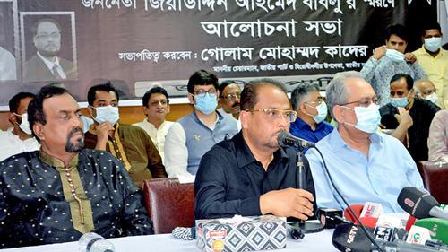 'অন্যায়ের বিরুদ্ধে কথা বলতে ভয় পাননি জিয়াউদ্দিন বাবলু'