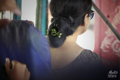 'হোক প্রতিবাদ খোঁপার কাঁটায়'