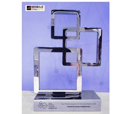 মোবাইল ওয়ার্ল্ড কংগ্রেসে 'পুরস্কার' জিতেছে হুয়াওয়ে