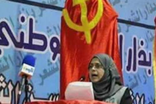 ইরাকের 'হিজাবি কমিউনিস্ট'!