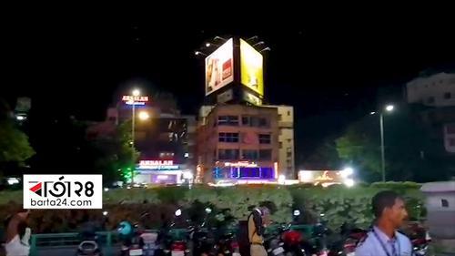 কলকাতা ভ্রমণের টুকিটাকি