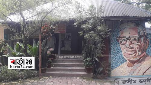 ওই খানে কবি জসীম উদ্দীনের কবর ডালিম গাছের তলে