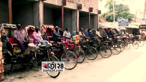 করোনাকালে ভালো নেই নীলফামারী'র শ্রমিকরা