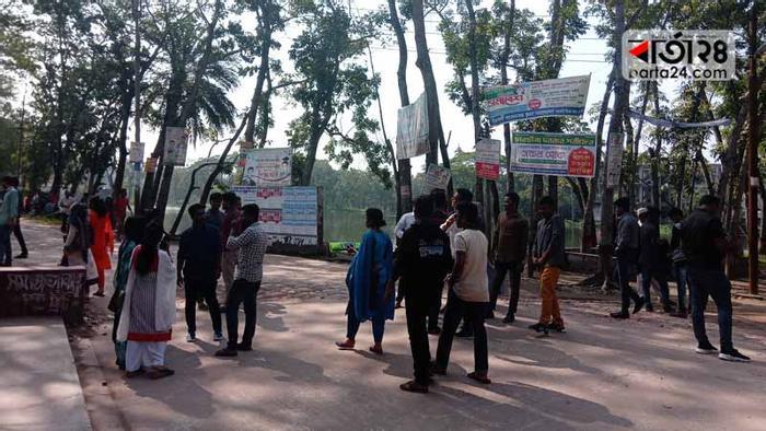 বিএম কলেজ বরিশাল