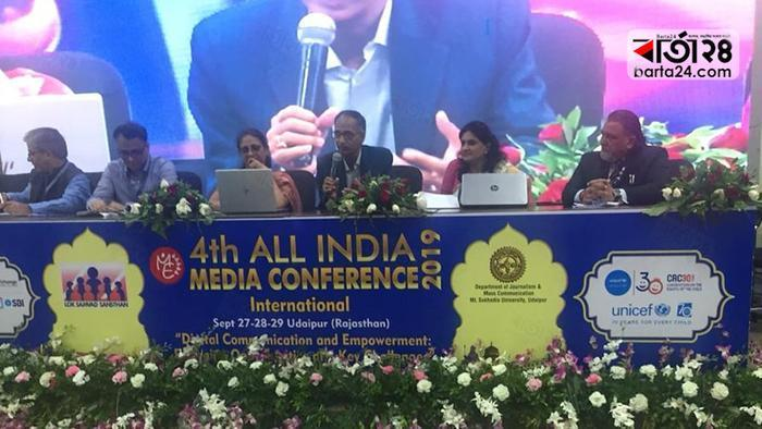 International Media Conference in Udaipur